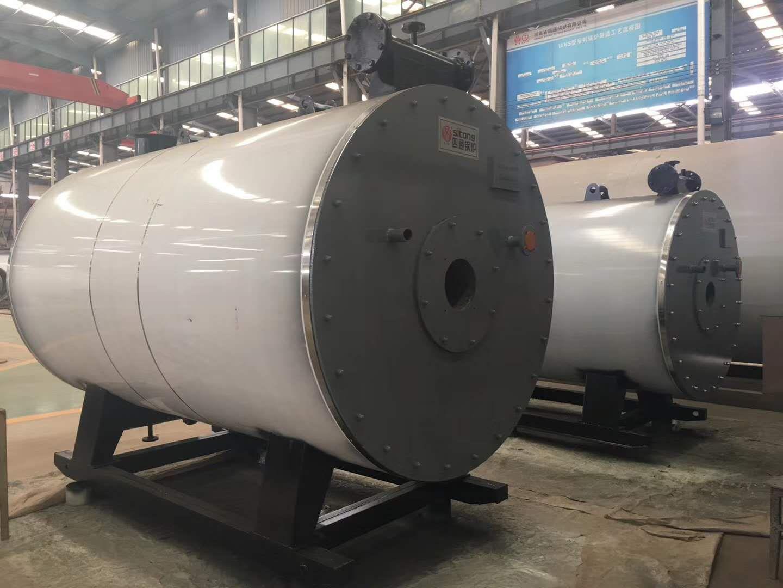 低氮燃气有机热载体炉